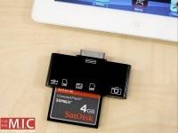 """Czytnik kart """"wszystko w jednym"""" dla nowego iPada"""