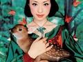 Fotografia na świecie: Japonia, cz. 4