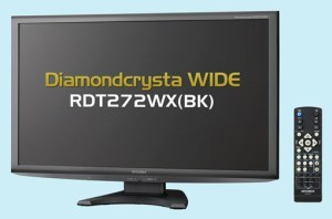 27-calowy monitor IPS firmy Mitsubishi