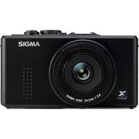 Sigma DP2 Merrill od sierpnia w Polsce. Znamy cenę