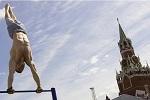 """Współczesna fotografia rosyjska - zobacz zdjęcia laureatów konkursu """"The Best of Russia 2011"""""""