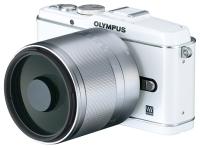Tokina Reflex 300 mm f/6.3 wchodzi do sprzedaży na terenie Europy