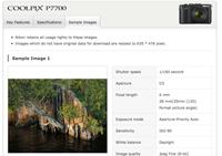 Nikon Coolpix P7700 - oficjalne zdjęcia przykładowe