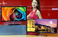 LG szykuje kolejne monitory z matrycami IPS. Premiera EA93 i EA83 na IFA 2012