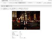 Oficjalne zdjęcia przykładowe z pełnoklatkowego kompaktu Sony Cyber-shot RX1