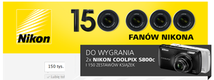 Nikon organizuje konkurs na Facebooku, do wygrania kompakty z Androidem i książki fotograficzne