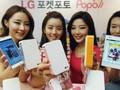 LG pokazuje małą drukarkę dla fotografujących smartfonami