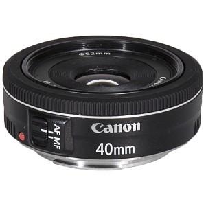 Canon EF 40mm f/2.8 STM - test obiektywu