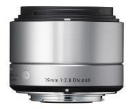 Sigma odświeża dwa obiektywy dla Mikro Cztery Trzecie i Sony NEX