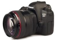 Canon EOS 6D - test lustrzanki