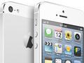 iPhone 5S z aparatem 12 megapikseli?