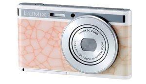 Panasonic PanaSense - zaprojektuj swój aparat kompaktowy