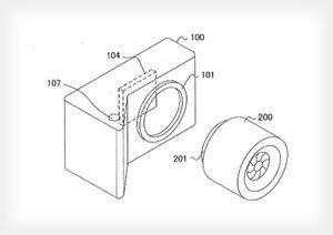 Nikon przygotowuje nowy system mocowania?