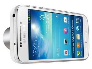 Samsung Galaxy S4 zoom - oficjalna informacja prasowa