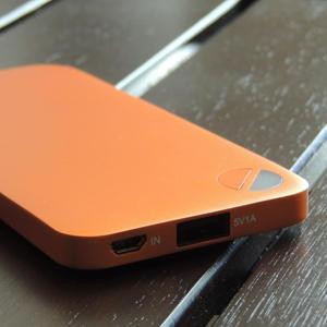 Najcieńsza na świecie bateria zewnętrzna?