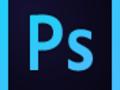 Oferta Photoshop i fotografia