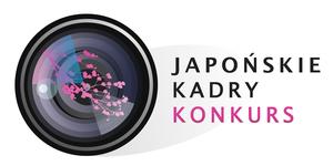 """Konkurs """"Japońskie Kadry"""""""