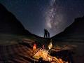 Krajobrazy nocnego nieba - galeria zwycięskich zdjęć