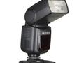 Genesis Stroboss 58N -  lampa reporterska dla aparatów Nikon