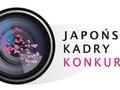 Konkurs Japońskie Kadry 2015 - w stylu Manga