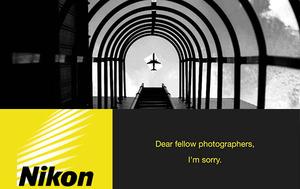 Nieudolny fotomontaż nagrodzony w konkursie Nikona. Przeprasza fotograf i organizator