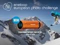 Zrównoważony rozwój i ochrona środowiska - konkurs fotograficzny Panasonic Energy Europe