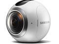 Samsung Gear 360 - kamera do rejestrowania ujęć w promieniu 360 stopni