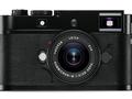 Leica M-D - aparat cyfrowy bez ekranu LCD