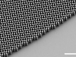 Nowa soczewka 100 tysięcy razy cieńsza od tradycyjnej