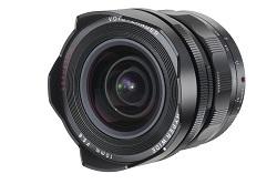 Nowy obiektyw: HELIAR-HYPER WIDE 10mm F5.6 Aspherical E z mocowaniem Sony E