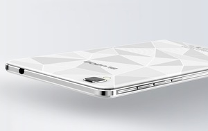 Bluboo Maya - fotograficzny smartfon z cyfrowym wizażem za 449 zł