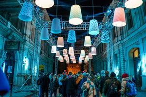Light.Move.Photograph 2016 - pomysł na weekend i konkurs fotograficzny