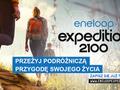 Eneloop expedition - 2100 kilometrów pieszo przez Europę w 120 dni