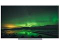 Toshiba X97 OLED - Toshiba wraca do Polski z nową ofertą telewizorów