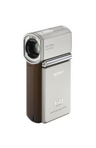 Sony  HDR-TG3E - mała, ale wielka