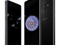 Ruszyła przedsprzedaż Samsung Galaxy S9 i S9+ z najbardziej zaawansowanym aparatem fotograficznym w historii smartfonów Samsung