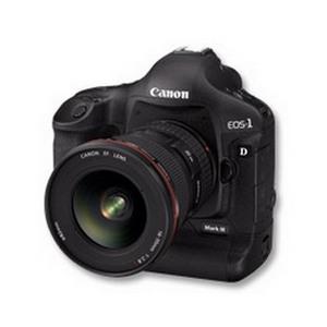 Aktualizacja firmware topowych modeli Canona