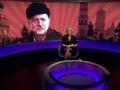 BBC oskarżona o retusz fotografii polityka