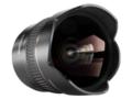 Yongnuo YN 14 mm f/2,8 - nowy szeroki kąt