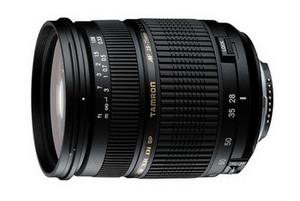 Tamron 28-75mm f/2.8 z silnikiem dla Nikona