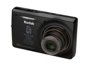 Kodak  M2008 - olimpijczyk