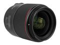 Obiektyw Yongnuo YN 35 mm f/1,4 dla Canona