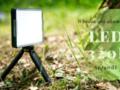 Lampa LED Newell 320i z wbudowanym akumulatorem
