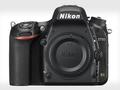 Poznaj pierwsze informacje na temat specyfikacji następny Nikona D750