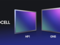 Samsung prezentuje pierwszą w historii matrycę200 MP do smartfonów