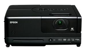 Kino domowe na wielkim ekranie. Nowy projektor EPSON EH-DM2.