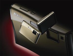 Dotyk złota - limitowana seria Nikona Coolpix S60
