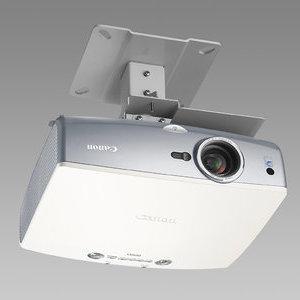 Nowy projektor Canona - XEED SX800