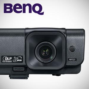 Nowy projektor od Benq - MP727