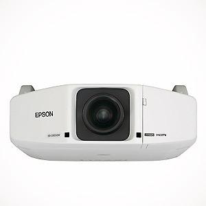 Wysoka jasność i rozdzielczość - nowe projektory Epson